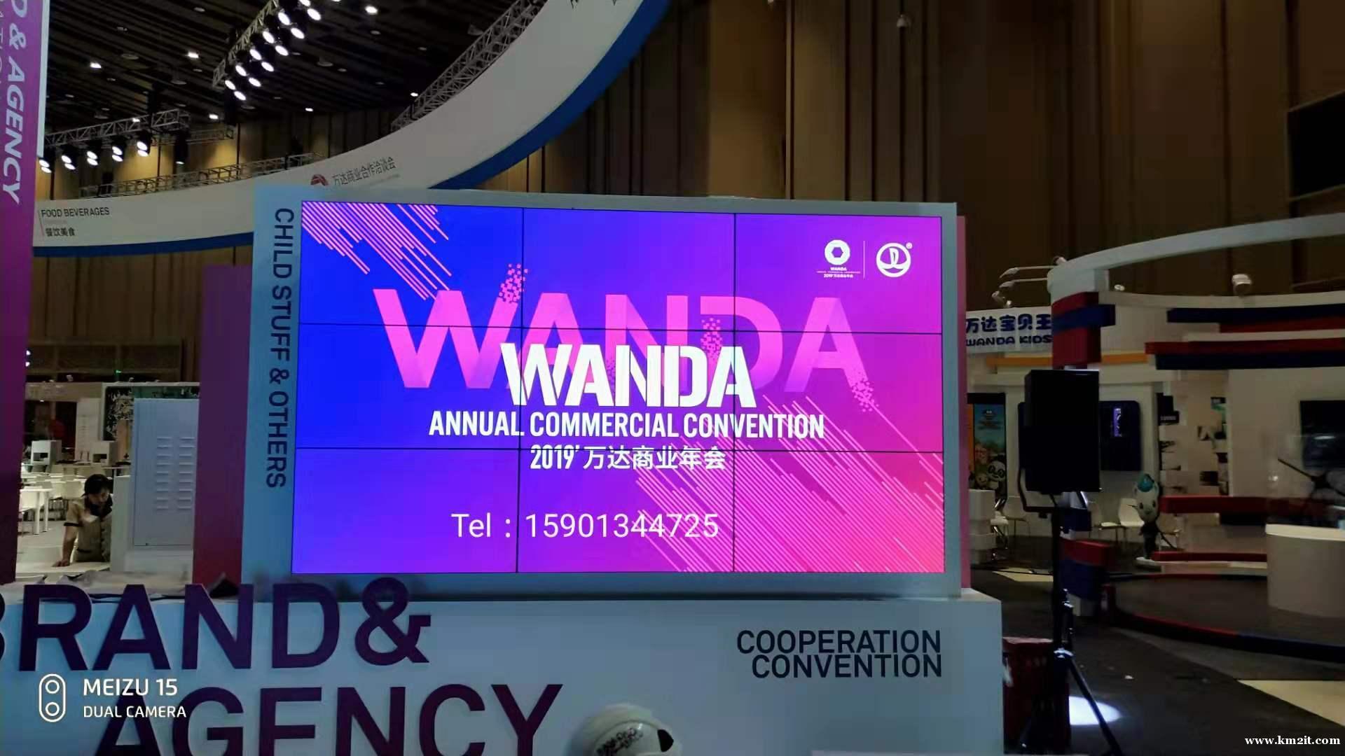北京4k高清液晶电视出租 拼接屏租赁 广告机出