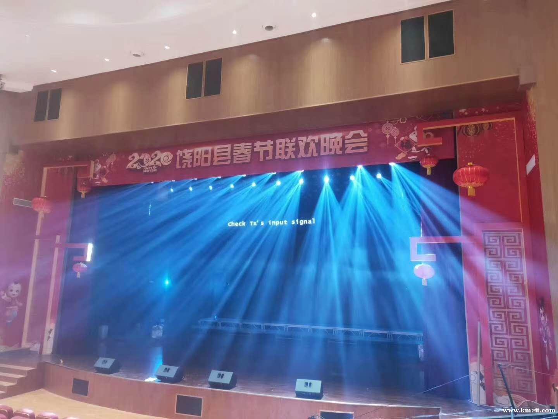 饶阳舞台音响租借_饶阳专业舞台租赁布置公司_全方位服务