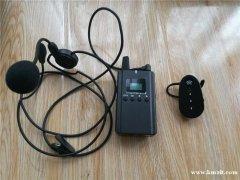 中山讲解器 无线讲解器出租赁销售耳麦讲解器